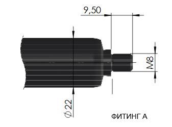 газ лифт фитинг для подсоединения на резьбу