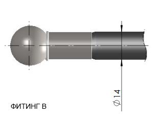 газ лифт подсоединение шаровой шарнир